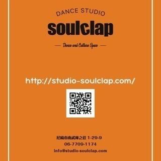 dance studio SOULCLAP