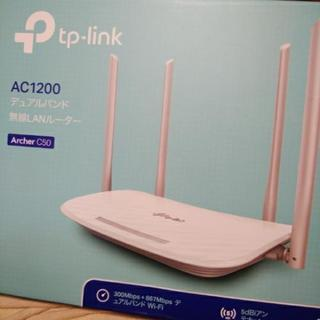 値下げ!tp-linkの無線LANルーター。