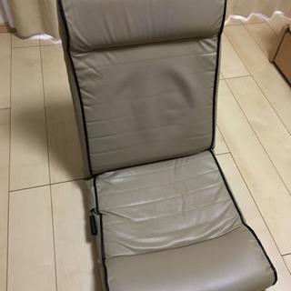 座椅子 無料 差し上げます