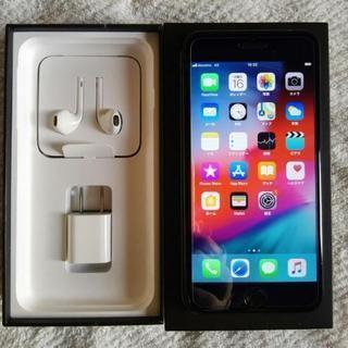 【12/19値下げ!】明日受渡しまで! iphone7plus 1...