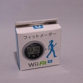 新品・未開封 WiiFitU用フィットメーター 黒