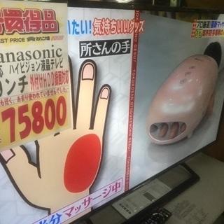 Panasonic TH-49DX600 4K対応ハイビジョンテ...