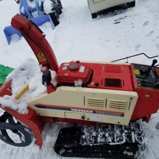 ヤンマー 除雪機 ysr900 9馬力 油圧式