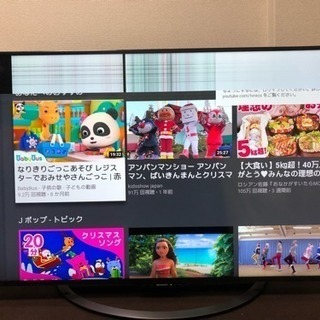 AQUOS LC-50U45 4Kテレビ