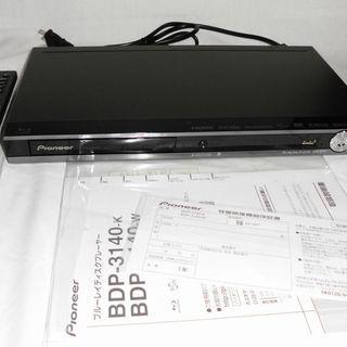 ★パイオニア ブルーレイ BDP-3140 使用少ない美品