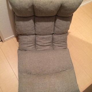 【終了しました】ニトリの低反発リクライニング座椅子