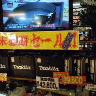 【限定SALE】マキタ makita インパクトドライバ TD1...