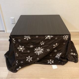小さめこたつテーブル(布団付き)