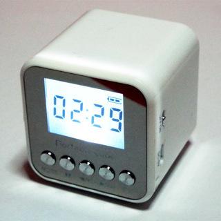 ポータブル キューブ(Portable Cube)
