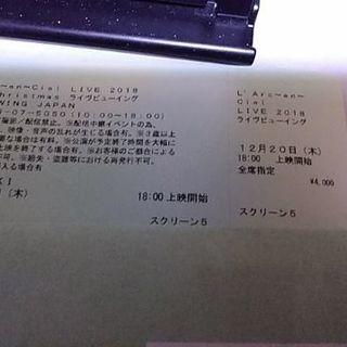 L'Arc-en-Ciel 12月20日ビブレ伊勢崎18時~ ラ...