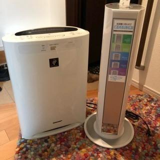 加湿空気清浄機&加湿器 2点セット