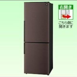 SHARPプラズマクラスター冷蔵庫
