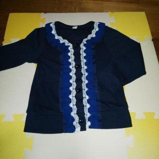 女の子100cm羽織カーディガン。