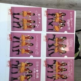 AKB48 クリアファイルまとめ売り