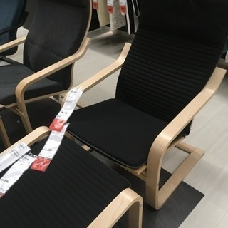 IKEA ポエング オットマン セット