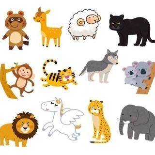 ✨HAPPY動物占い活用実践編(中級編)✨