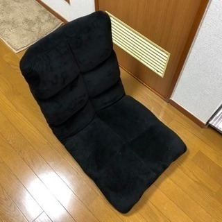 座椅子差し上げます!