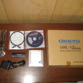ONKYO UWL-1