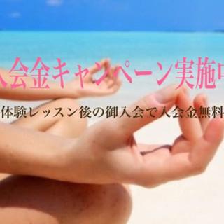 薬院・女性専用ヨガスタジオ【BodyMakeYogaStudioKARUNA】無料体験実施中 - 教室・スクール