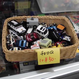 PayPay対応 チョロQ 1つ50円 多数 札幌市西区西野
