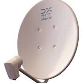 施行8年保証:アンテナ取付、ケーブルテレビ・光からのテレビ切替工...