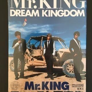 Mr.KING ファースト写真集