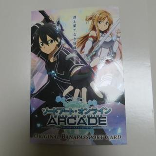 SAOアーケード ロケテ バナパス カード 非売品