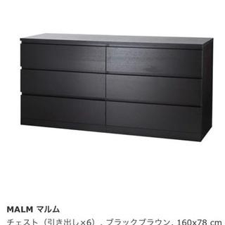 ※大至急 「IKEA マルム 2列3段 美品」