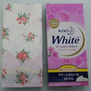 石鹸2箱(12個) 全部で300円