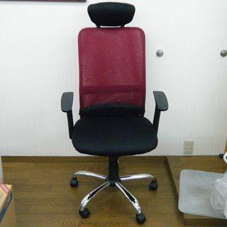 座り心地が良いオフィスチェア(ワインレッド) 5000円