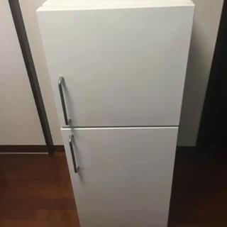 無印良品 単身用 冷蔵庫 廃盤レア 激安