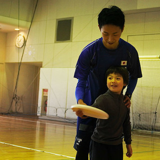 日本代表が教えるニュースポーツ体験!フライングディスク