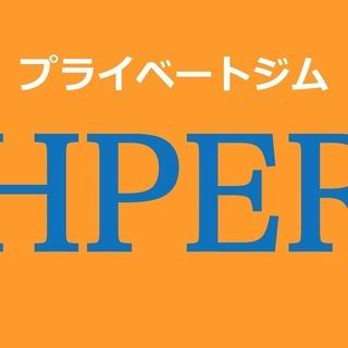 ダイエット専門ジム宇治市にOPEN!!
