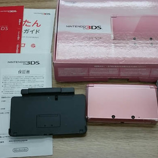 3DS ミスティピンク 美品