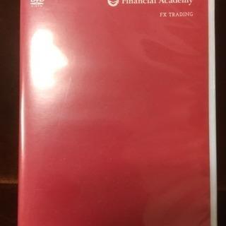 ファイナンシャルアカデミーFXの学校 テキスト、DVD