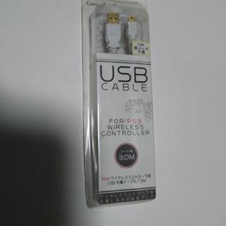 PS3ワイヤレスコントローラ用充電ケーブル