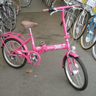 ☆ピンクの折りたたみ自転車(新車)が 長期在庫のため1台限定特価☆