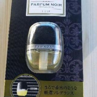 【まとめ買い】サワデー 車用消臭芳香剤 クリップタイプ パルファ...