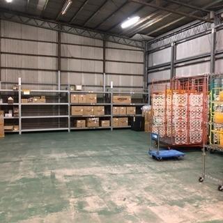 倉庫レンタル、空きスペース
