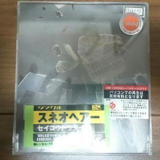 A0811/スネオヘアー/セイコウトウテイ/邦楽/CD