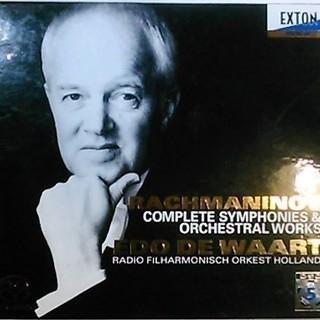 ラフマニノフ 交響曲・管弦楽曲全集 エド・デ・ワールト