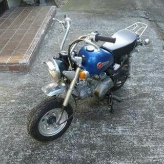 ジモティー 茨城 バイク