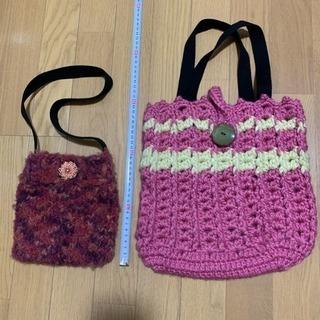 美品‼️手編みバッグ 2点セット 毛糸 ピンク ワイン色