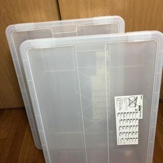 決まりました イケア  収納 ボックス 2個