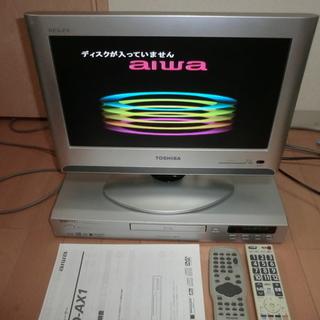 東芝液晶テレビ レグザ16A900T おまけDVDプレーヤー付