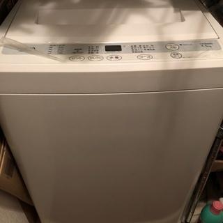 ★洗濯機★AQUA★ハイアール★AQW-S45A (W)★4.5k...