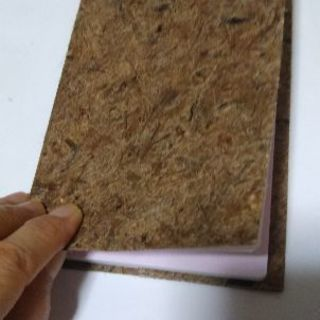 芭蕉紙のブックカバー
