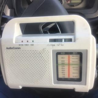 AM FM 手回し充電ラジオ