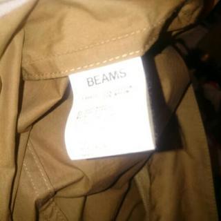 ビームス メンズ ジャケット