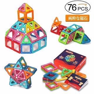 磁石ブロック 知育玩具 76ピース【新品、未使用】